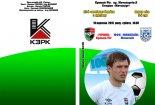 Горняк - МФК Николаев 3:0