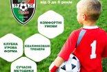 """Футбольная школа """"Горняк"""" запускает проект для самых маленьких - """"Baby Team""""!"""