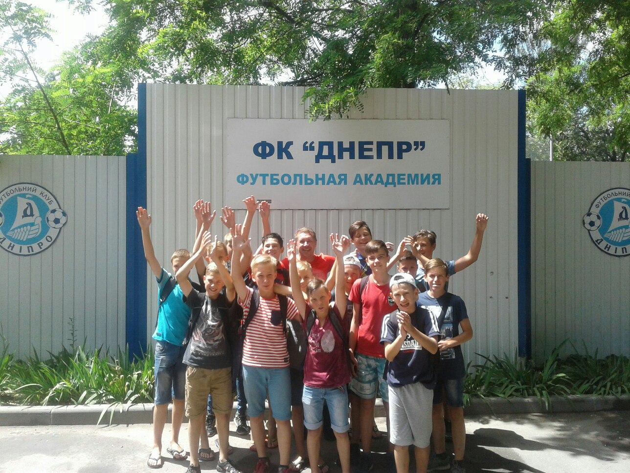 """ДЮФЛДО. """"Горняк-2004"""" пробился в финал!"""