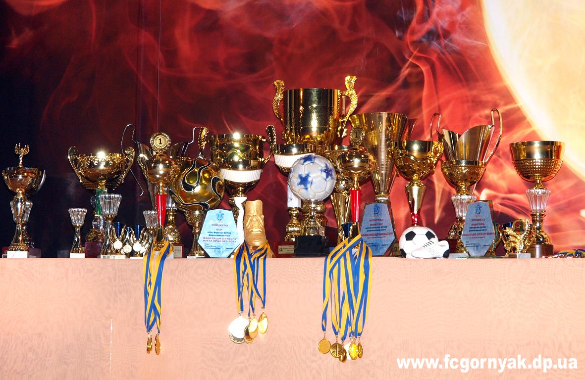 Федерация футбола Кривого Рога приглашает на подведение итогов сезона