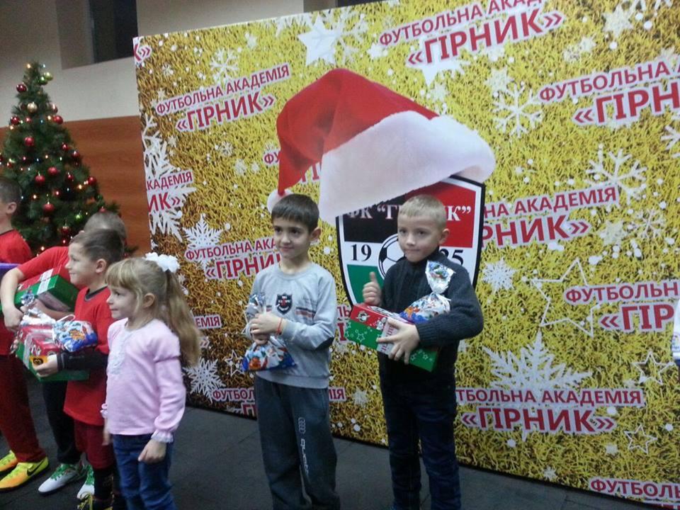 """Академия """"Горняк"""" поздравила юных чемпионов с Новым годом"""