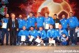 Федерация футбола Кривого Рога подвела итоги сезона-2017