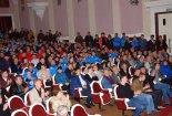 Подведение итогов сезона Кривого Рога-2017: фото, видео