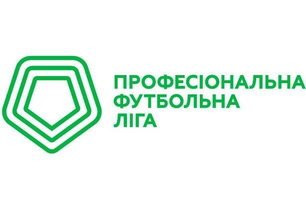 """""""Горняк"""" - во втором раунде кубка Украины после снятия соперника"""