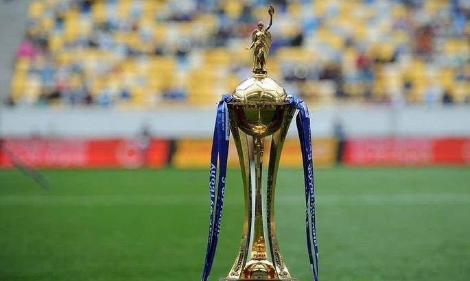 В среду - жеребьевка первого раунда Кубка Украины