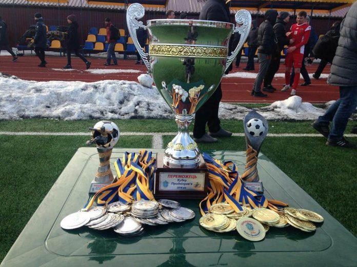 Кубок Едности: изменение состава участников нашей группы