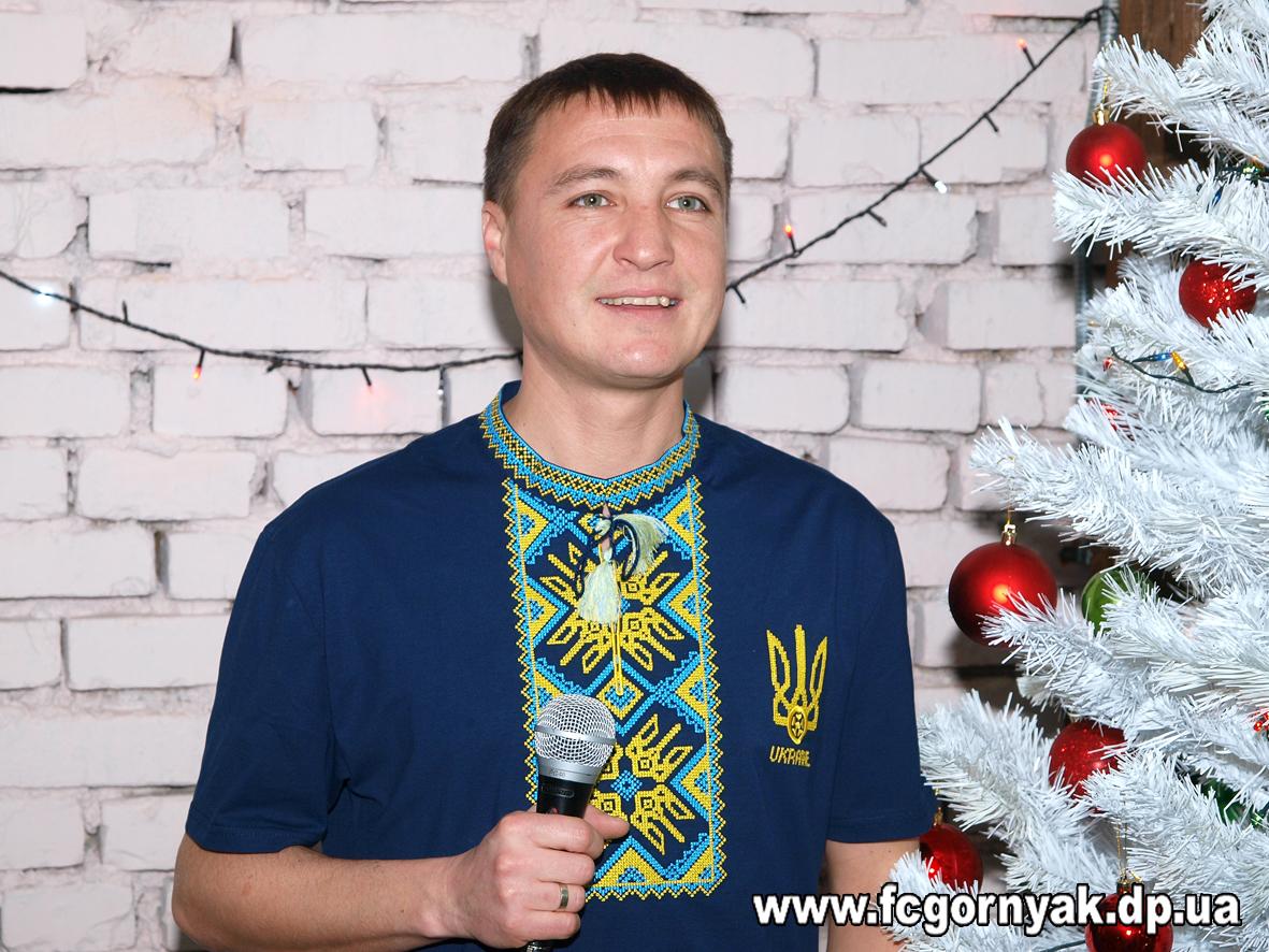 Максиму ЛЕВЧЕНКО - 36!