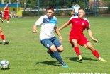 """""""Широкое"""" - """"Горняк"""" U-19 0:1: фото, видео"""