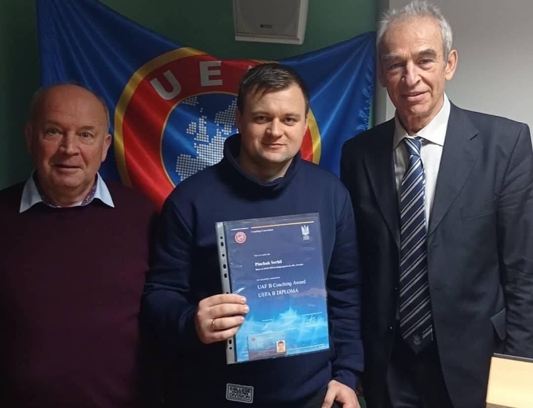 Сергій Пінчук отримав В-диплом УЄФА